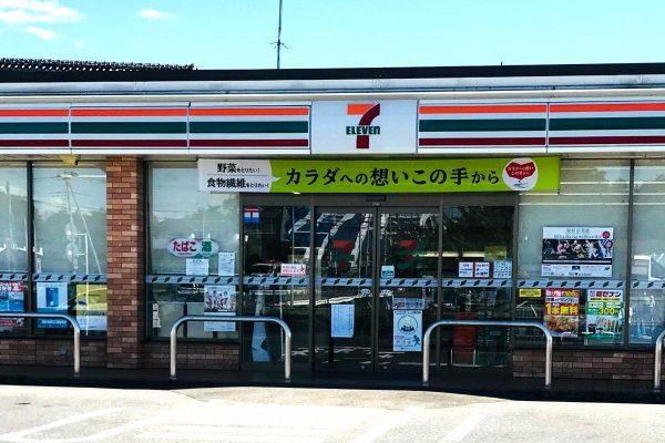 セブン‐イレブン 玉村福島店