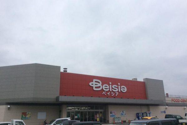 ベイシア新里店