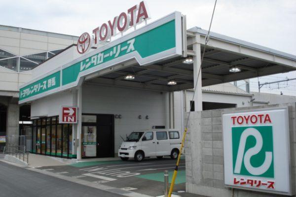 (株)トヨタレンタリース群馬 新町駅前店