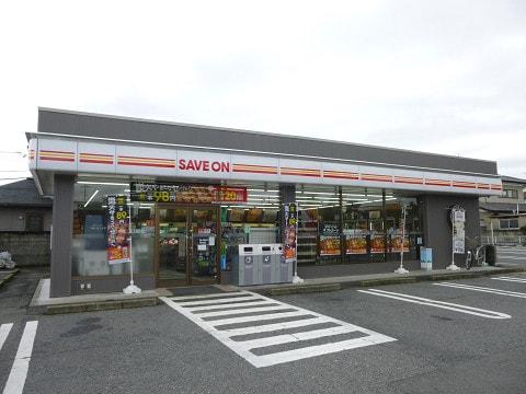 セーブオン伊勢崎西久保店