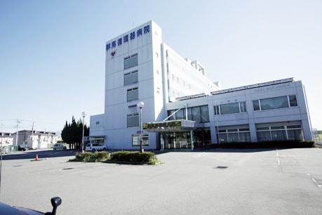 群馬循環器病院