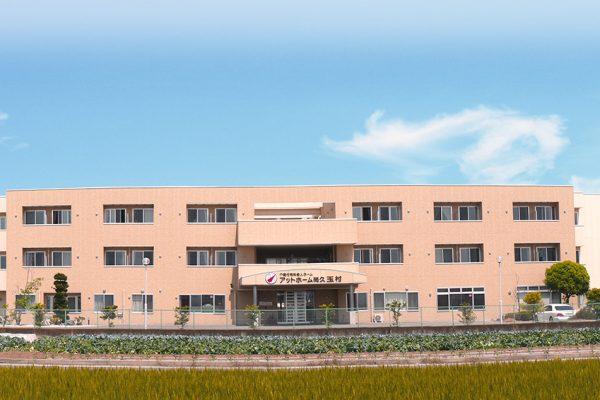 アットホーム尚久玉村 イメージ