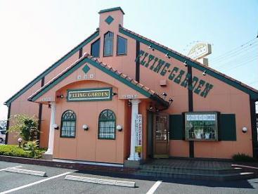 フライング・ガーデン群馬町店