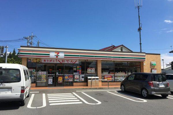 セブン-イレブン前橋青柳町南店