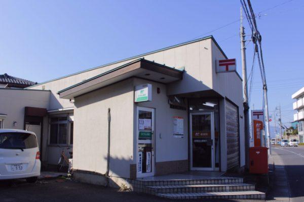 前橋田口郵便局