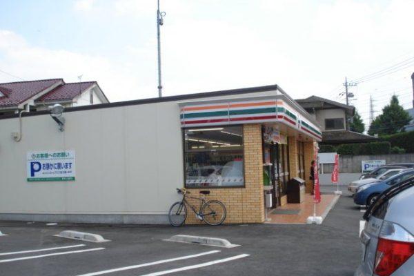セブンイレブン前橋大渡町店