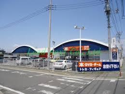 BOOKOFF 前橋広瀬店
