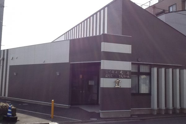 住宅型有料老人ホーム 宣(のり) イメージ