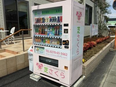 オリジナルデザイン自販機