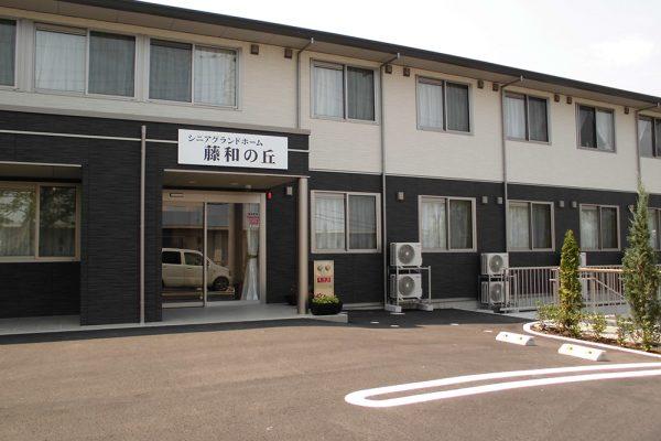 藤和の丘 イメージ