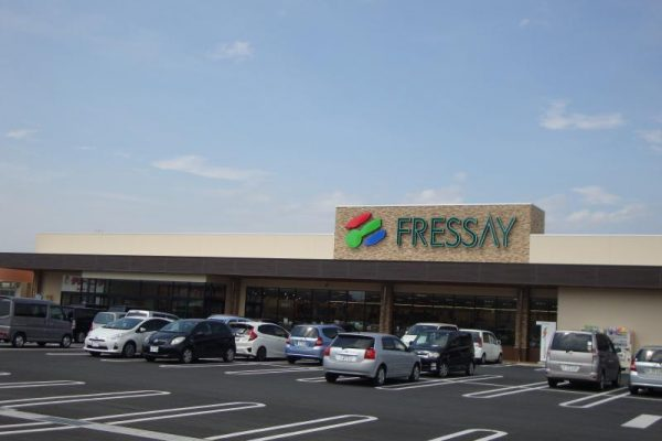 フレッセイ 新町店