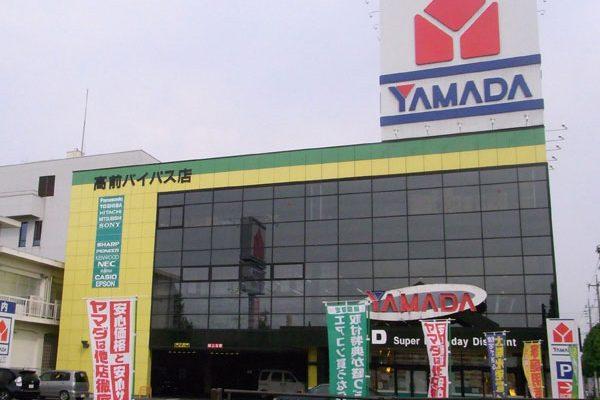 ヤマダ電機 テックランド高前BP店