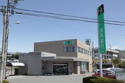 前橋 富士見支店