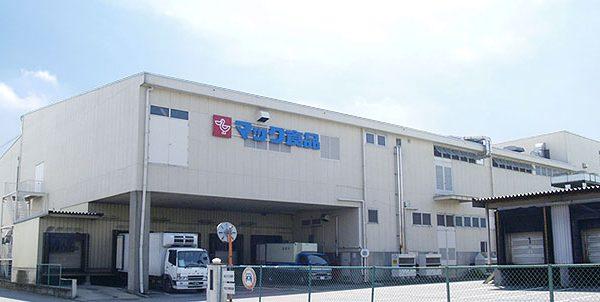 マック食品(株) 粕川工場