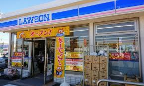 ローソン前橋川曲町店