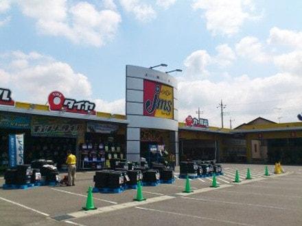 ジェームス太田高林店