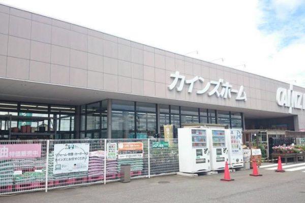 カインズホーム赤堀店