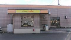 ジョイフル太田店