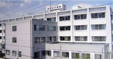 併設病院:高崎中央病院