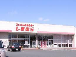ファッションセンターしまむら富岡店