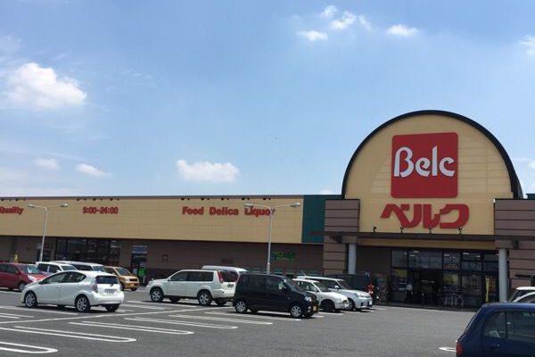 ベルク 七本木店