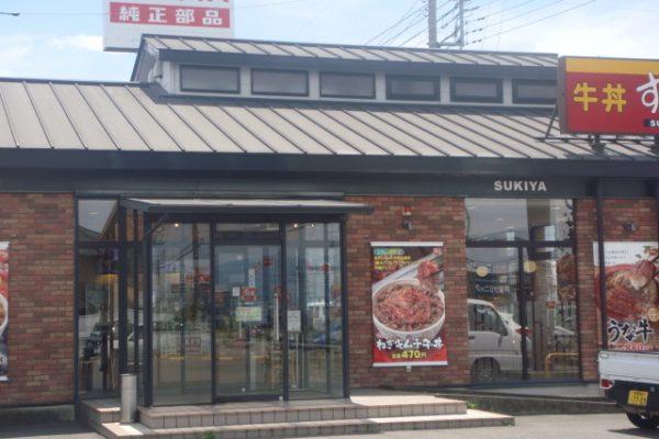 すき家 藤岡IC店