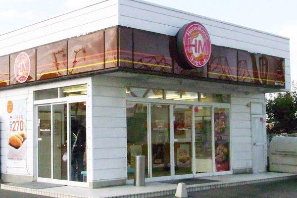 ほっともっと藤岡インター店