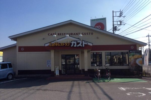 ガスト 玉村町店