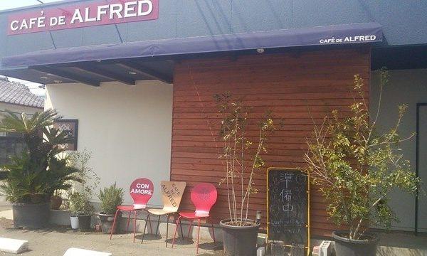 CAFE de ALFRED