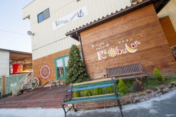 エスニック茶屋&Wood Craft Rabulan ラブラン