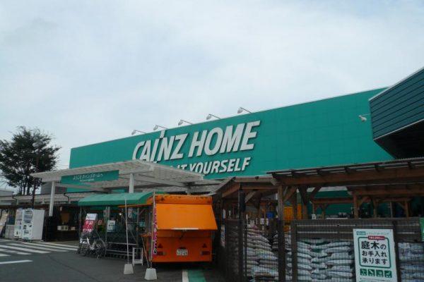 カインズホーム渋川鯉沢店