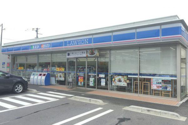 ローソン 渋川下郷店