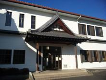 前橋市役所 粕川歴史民俗資料館