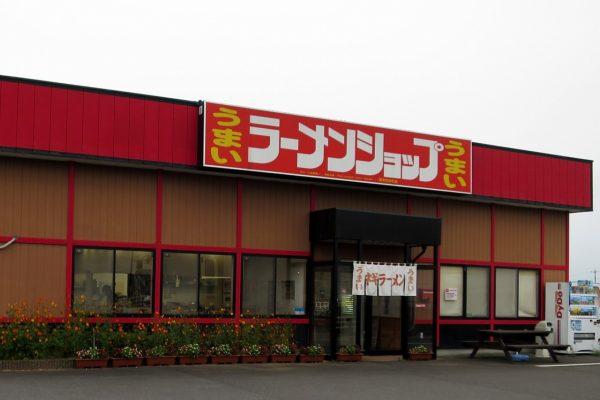 ラーメンショップ 足利50号店