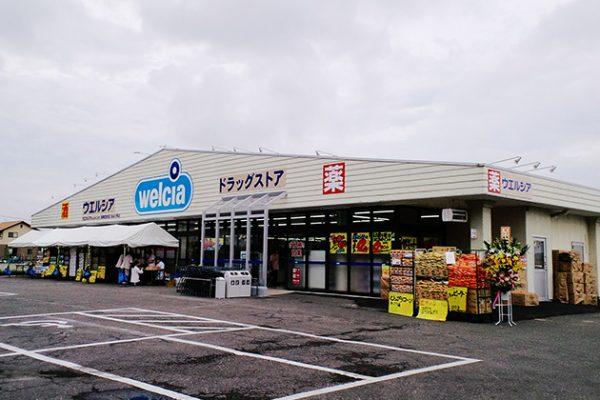 ウエルシア 高崎吉井店