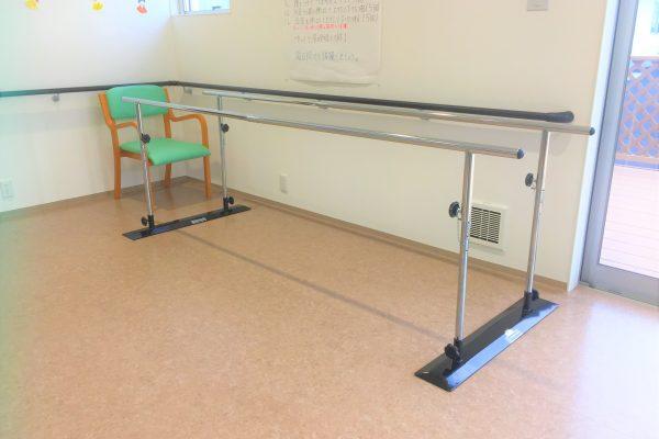 平行棒を設置(歩行訓練可能です)