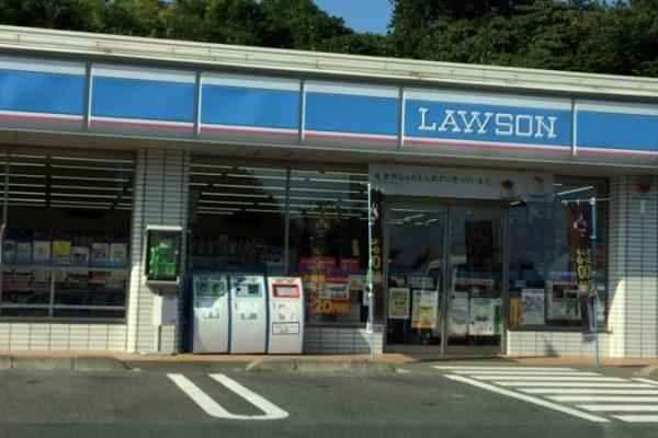 ファミリーマート高崎石原町店
