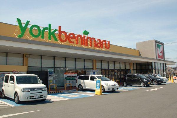 ヨークベニマル 佐野田島町店