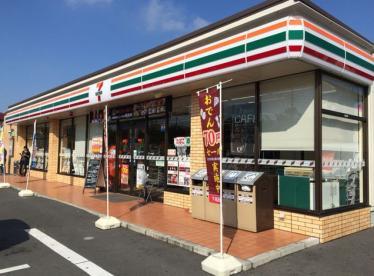 セブン-イレブン太田市別所町店