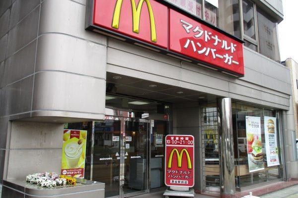 マクドナルド 深谷駅前店