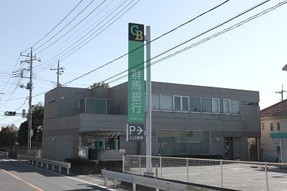 群馬銀行 新里支店