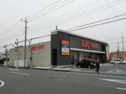ABC−MART高崎問屋町店