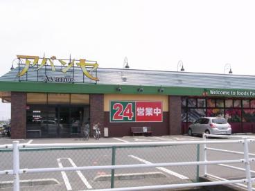 アバンセ玉村店
