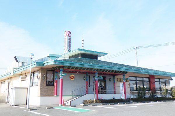 朝鮮飯店新田木崎店