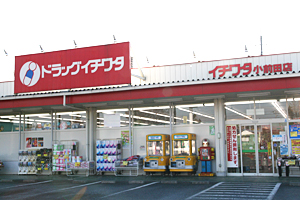 ドラッグイチワタ小前田店