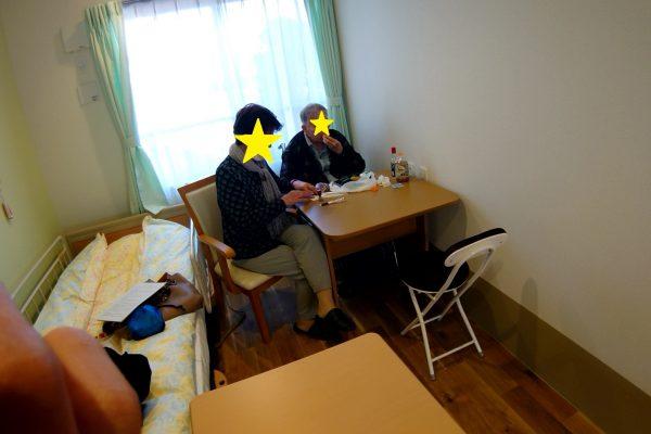 2020/4/3 入居の立ち合いに行って参りました★ イメージ