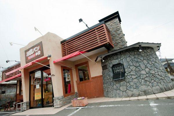石窯パンの店 f.Dijon